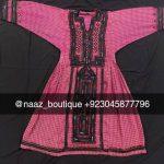 Women vintage balochi new_1592459349